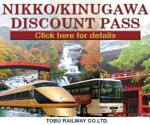 Rail Pass: Tobu Nikko Free Pass