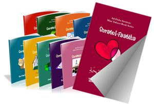 Simplified Tafseer in grade appropriate language, special facts about the surah, and much more!.