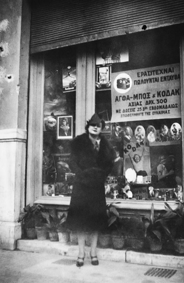 Η Μαρία Τόρρες έξω από το φωτογραφείο του συζύγου της το 1939
