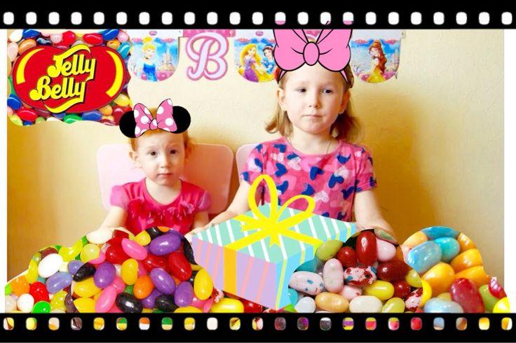 Jelly Bellly CHALLENGE Посылка со сладостями. Пробуем разные вкусы ЧЕЛЛЕНДЖ