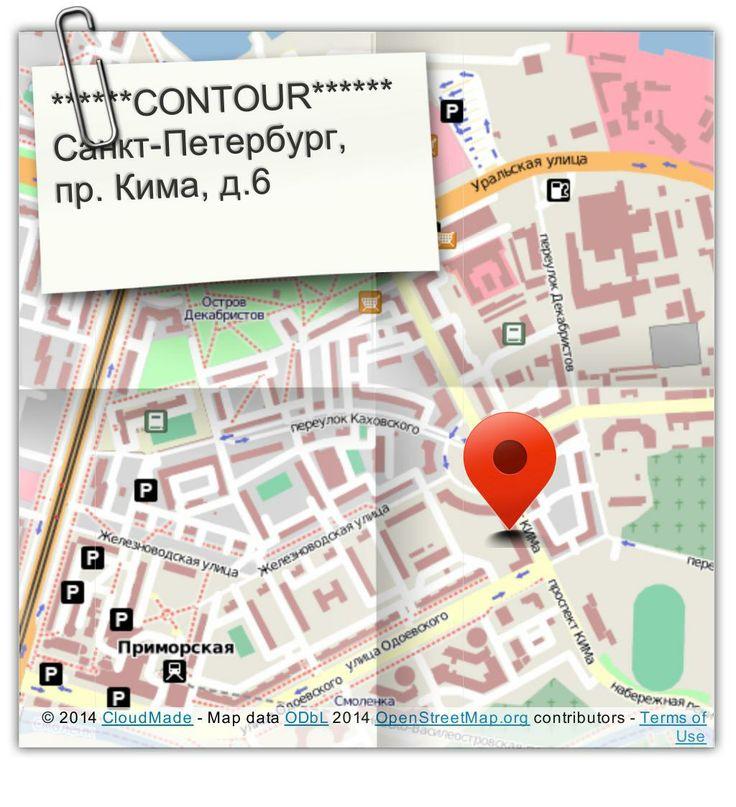 Contour - это молодой лофт-проект, на первом и втором этажах и во внутреннем дворе которого уже сейчас кипит жизнь: открываются магазины и кафе, работают дизайнеры, креативщики и стартаперы. Мы создаем микрорайон для молодежи, в котором будет комфортно существовать, приятно работать и весело жить. (courtesy of @Pinstamatic http://pinstamatic.com)