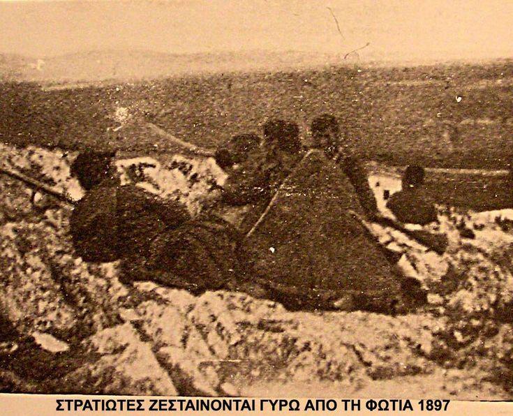 Γενικό Επιτελείο Στρατού - Ελληνοτουρκικός Πόλεμος 1897