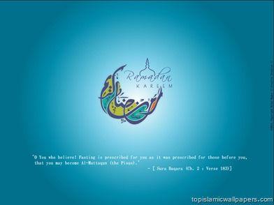 Ramadhan-kareem-2014-hd-wallpaper-free-download