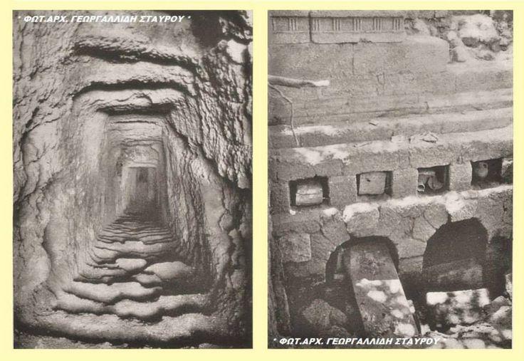 Φωτογραφία του χρήστη Γεωργαλλίδης Σταύρος η Ρόδος του Χτες.  Τα υπόγειο λατομείο στις σήραγγες του οποίου ανοίγονται ταφικοί θάλαμοι .. — στην τοποθεσία ΡΟΔΟ 1912 -1970 ..