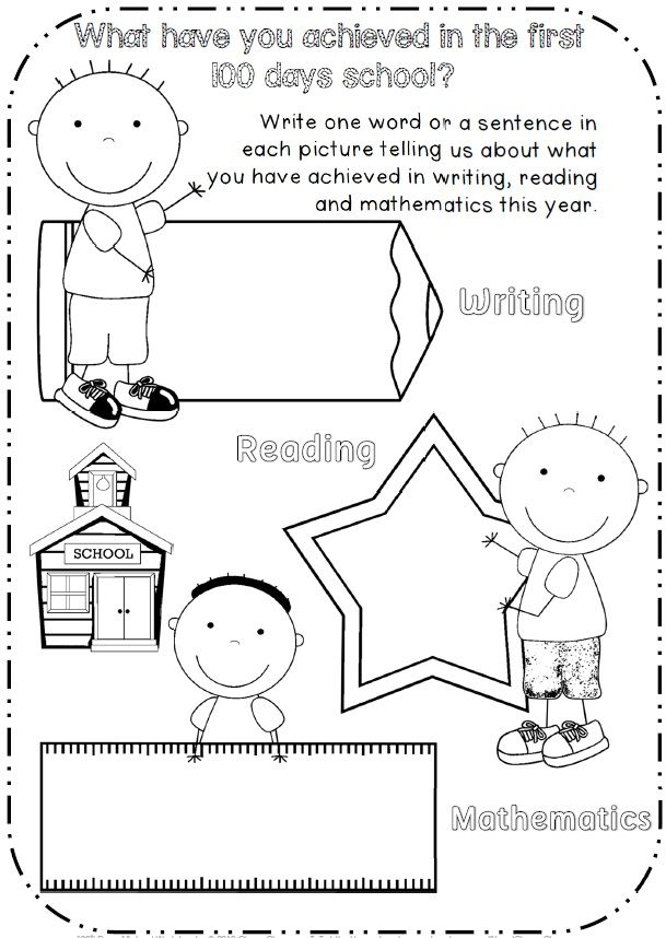 This 40 page file is full of printables, ready to go for the 100th day of school celebrations. This file is ideal for grades 1-2.