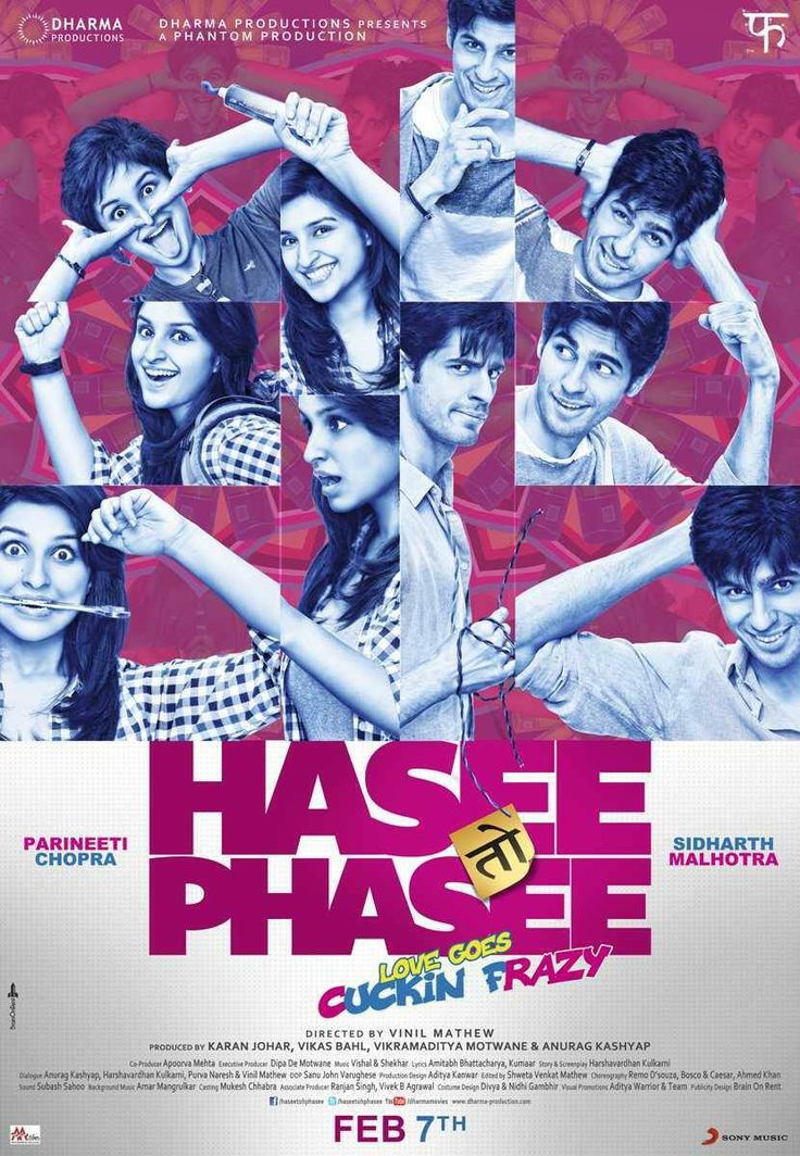 Hasee Toh Phasee-- this is on my favorites