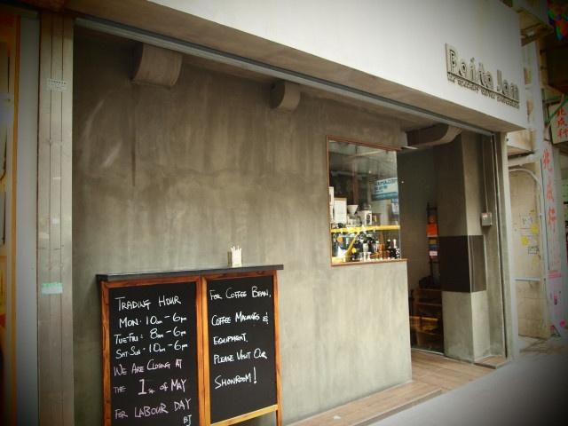 Barista Jam // Industrial chic coffee bar