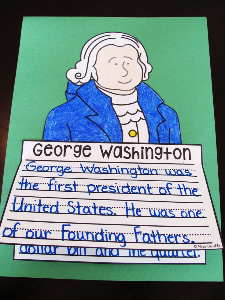 george washington flaws and all essay Presidential character  george washington,  although this essay from the claremont institute doesn't talk about presidential character in specific until.