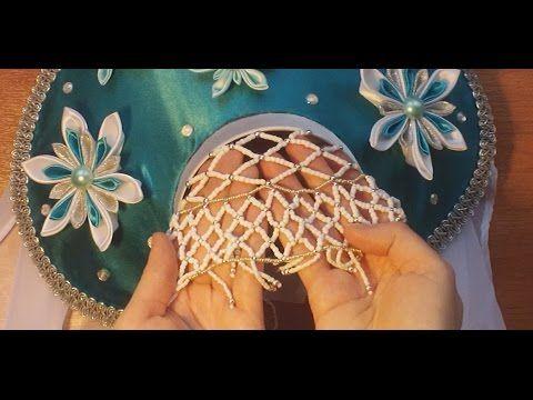 Бисерная сеточка, рясны для кокошника (украшение из бисера)