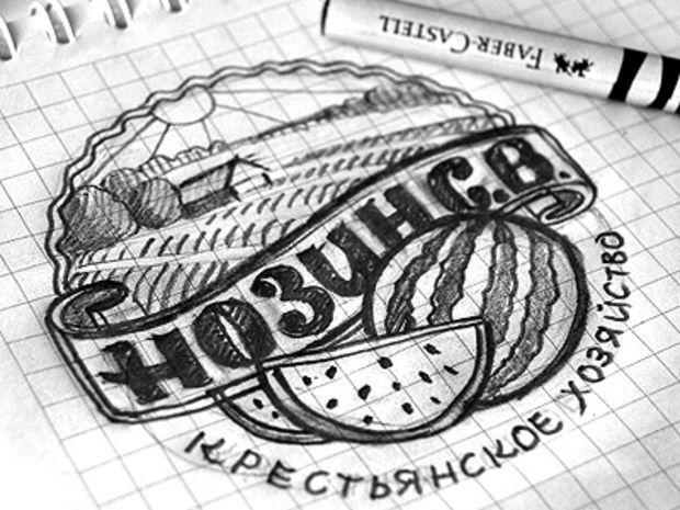 15 Logos bellamente diseñado con la mano Tipo Drawn - UltraLinx