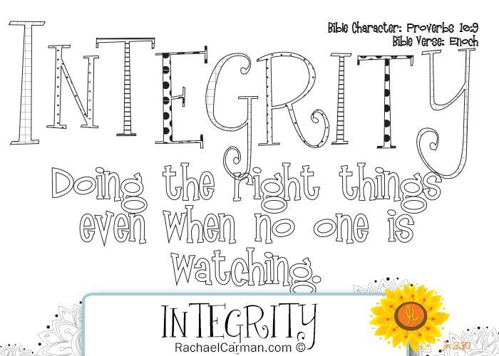 Character Quality Integrity with free coloring page