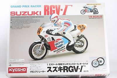 Kyosho 1/8 Scale SUZUKI RGV-Î GP RACER RC KIT   ULTRA RARE
