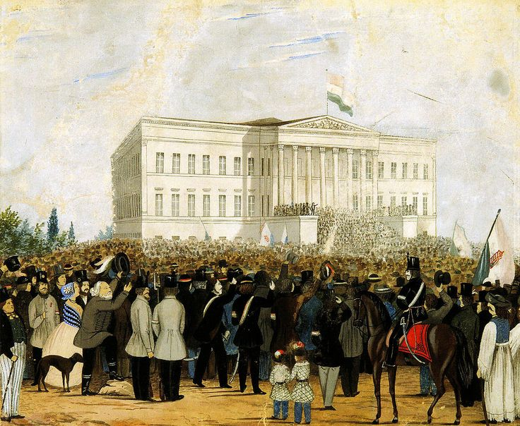 Petőfi Nemzeti Múzeum - Hungarian Revolution of 1848 - Wikipedia, the free encyclopedia