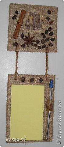 Поделка изделие Функциональное украшение для кухни Картон Кофе Магниты Нитки фото 1