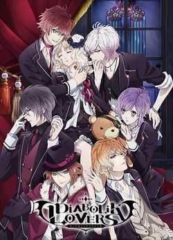 Diabolik Lovers VOSTFR Animes-Mangas-DDL    https://animes-mangas-ddl.net/diabolik-lovers-vostfr/