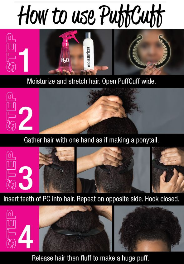 New Hair Tool For The Perfect Puff Natural Styles Pinterest