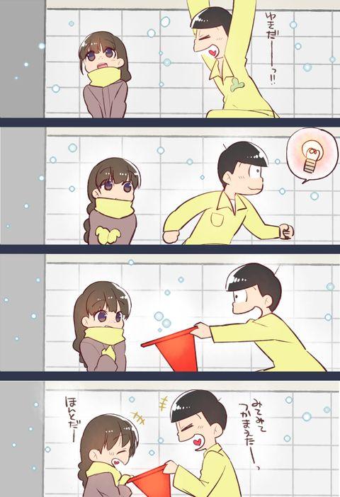 おそ松 さん 十 カノ 漫画 pixiv