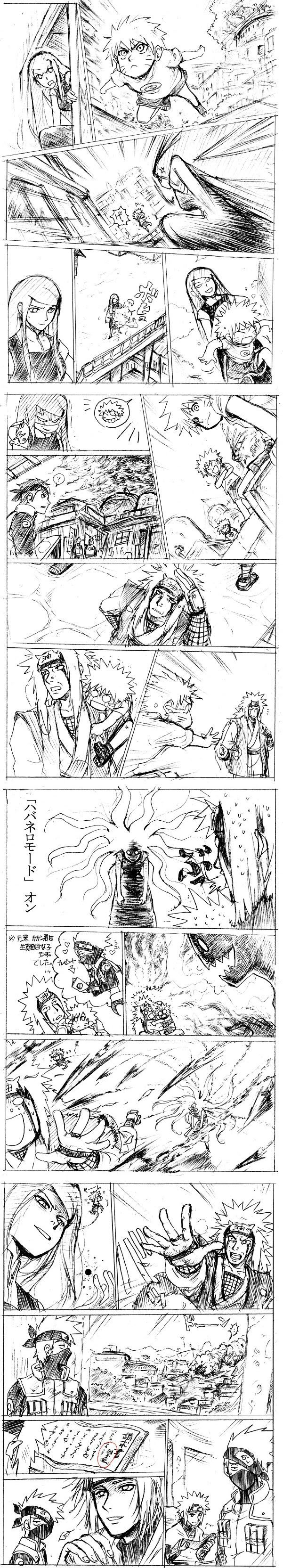 Naruto, no idea what it says but it's cute! Man I wish I knew what it meant...