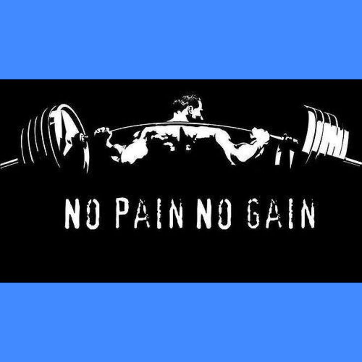 If you're not feeling it, you're not working hard enough!!!