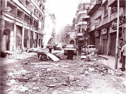 Bourj Hammoud, Beirut, Lebanon (1978)