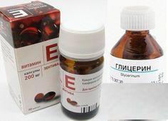 Глицерин и витамин Е для лица можно и даже нужно использовать ежедневно. Токоферол (витамин Е) является первым антиоксидантом среди витаминов, который дарит коже здоровье и предотвращает возр…