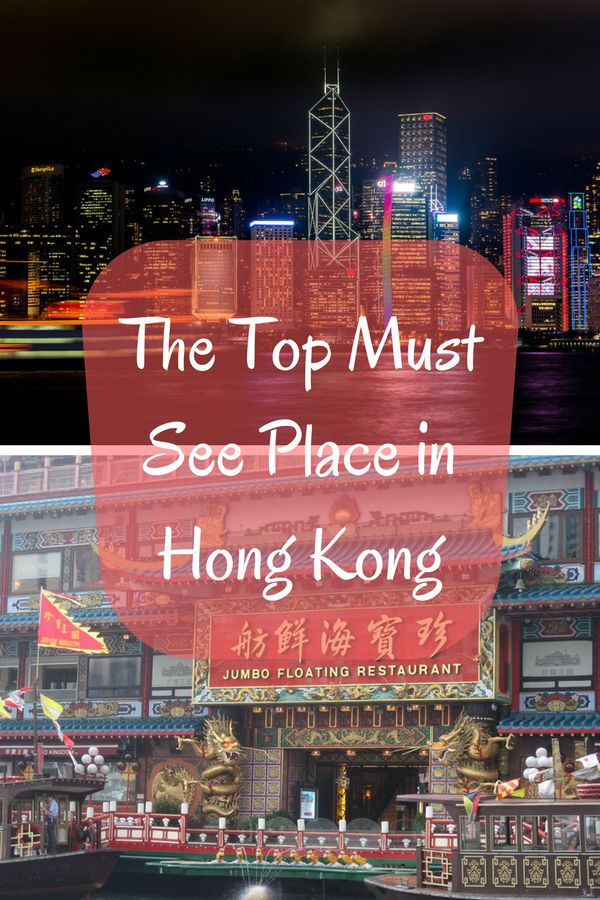 Hong Kong will definitely give you a life long memory to cherish. Check out the places that you can visit here https://hongkongtravelpackage.wordpress.com/2017/07/26/the-top-must-see-place-in-hong-kong/?utm_content=bufferaeef6&utm_medium=social&utm_source=pinterest.com&utm_campaign=buffer  In need of a travel agency? You are in the right place, we offer Hong Kong Tour Packages mainly includes Hong Kong Holiday packages, Hong Kong Disneyland Packages and Island Tour Packages. For inquiries…
