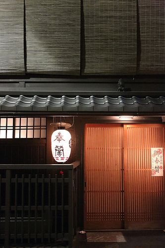Gion town, Higashiyama district, Kyoto.