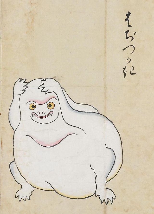 """Hajikkaki (はぢっかき) from """"化物尽絵巻;Bakemonodukushi-emaki"""" by 北斎季親;Hokusai-Suechika"""