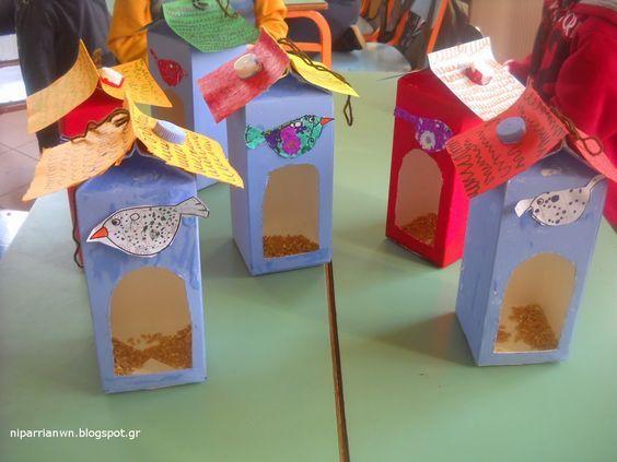 Νηπιαγωγείο Αρριανών  Ν. Ροδόπης: Φωλιές - ταΐστρες για τα πουλιά!: