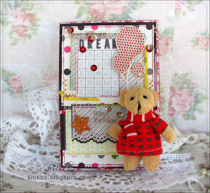 Плюшевый медвежонок с воздушными шарами- открытка