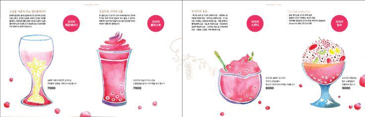 Client_Hyojongwon / Design vayu