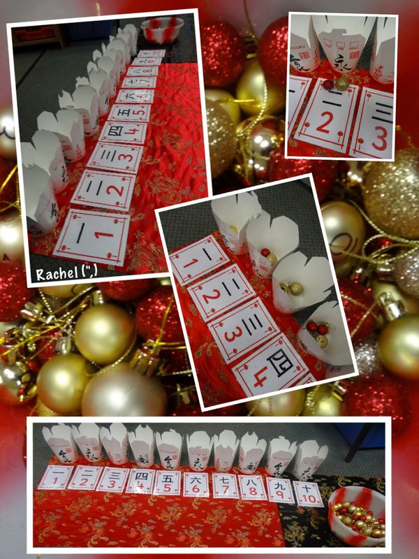"Chinese New Year... counting - from Rachel ("",)"
