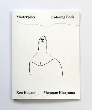 Masterpiece Coloring Book Masanao Hirayama & Ken Kagami (Tokyo, Japan)