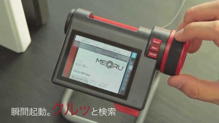 デジタル名刺ホルダー「メックル」MQ10 プロモーションビデオ
