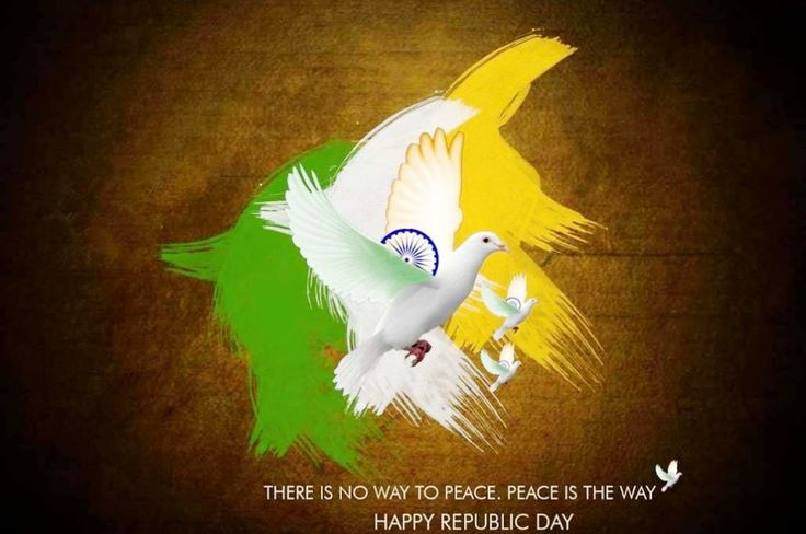 Happy Republic Day 2017 Wallpaper, Happy Republic Day 2017 Images, Happy Republic Day 2017 Wishes, Happy Republic Day 2017 Quotes, Republic Day 2017, Happy Republic Day 2017 Beautiful Wishes, Happy Republic Day 2017 unique Images, Happy Republic Day 2017 Quotes, 26 January 2017, 38th Republic Day of India