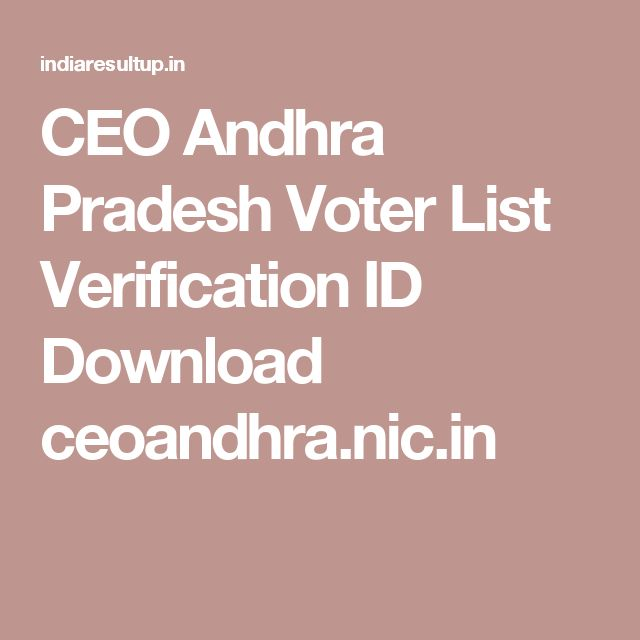 CEO Andhra Pradesh Voter List Verification ID Download ceoandhra.nic.in