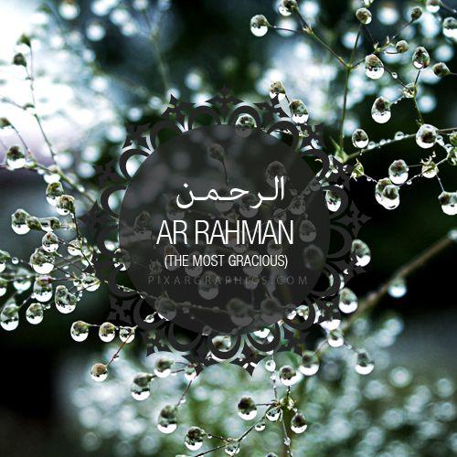Ar Rahman Surah graphics