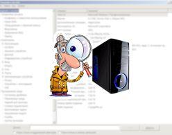 informatsiya-o-sisteme-windows-248x195 (248x195, 44Kb)