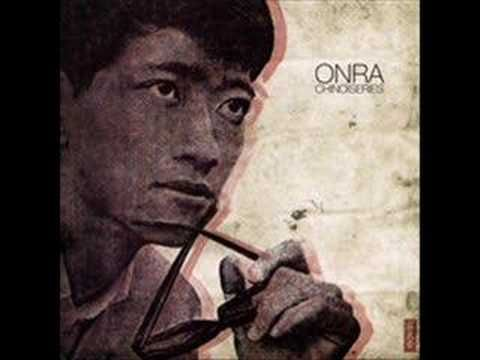 The Anthem by Onra