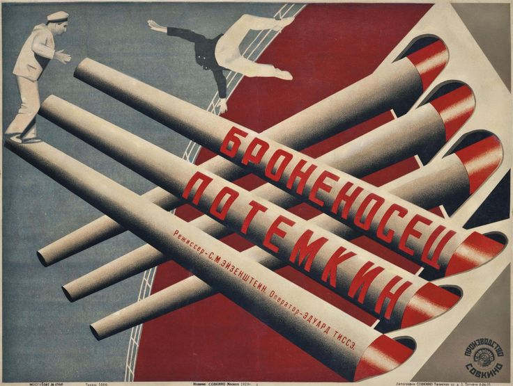 "Russian re-release poster by Vladimir and Georgii Stenberg (1929, Sovkino). ""This 1929 reissue poster by Vladimir and Georgii Stenberg, two of Soviet Russia's most prolific and innovative designers of film posters, utilizes the same incident from the film as does Rodchenko's diptych above: the mutineers casting their abusive officers overboard."""