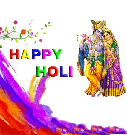 Holi animated gif images pictures and wallpaper