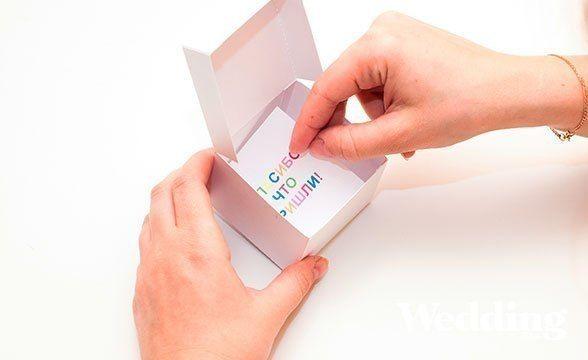 Подарочная коробка с сюрпризом | Все о подарках своими руками и сюрпризах для любимых.