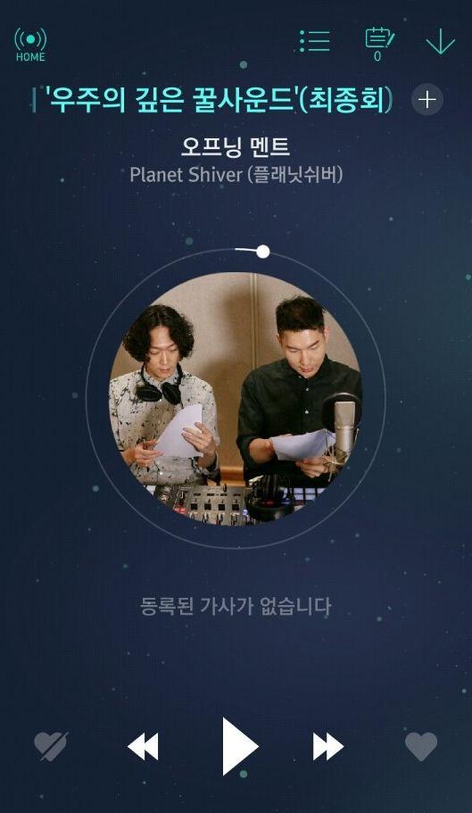 http://bit.ly/1Q8pA2m  #플래닛쉬버 #멜론라디오 스타 DJ  플래닛쉬버의 '우주의 깊은 꿀 사운드' 최종회가 공개되었습니다~! 지금 바로 확인하시고, 못 들어보신 분들은 1회부터 4회까지 정주행 고고!  #PlanetShiver #MelonRadio #StarDJ final episode of 'Sweet Sounds From The Deep Universe' is on air! For those who have yet to tune in in, catch all 4 episodes now!  #스타DJ #Radio #MainDJ #우주의깊은꿀사운드 #우주최강 #SweetSoundsFromTheDeepUniverse #BestInUniverse