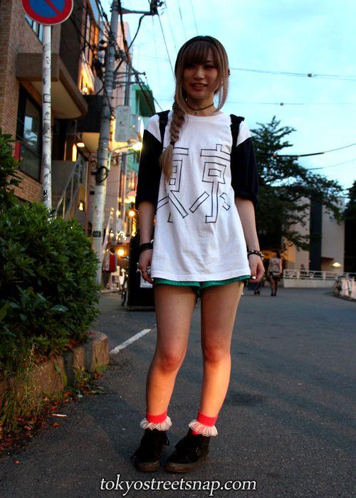 name:すーた place:原宿 age:20 job:ひみつ tops:KAKAVAKA pants:古着 shose:VANS accesary:もらいもの bag:–
