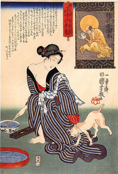 Utagawa Kuniyoshi - Woman 21, early to mid 1800s