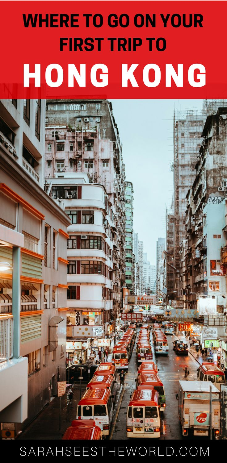 What should you do in Hong Kong? Find out about things to do in Hong Kong on your first visit from places to go and sights to see to cool places to should eat and drink,you'll want to save this one to your travel board! https://sarahseestheworld.com/cool-places-in-hong-kong/