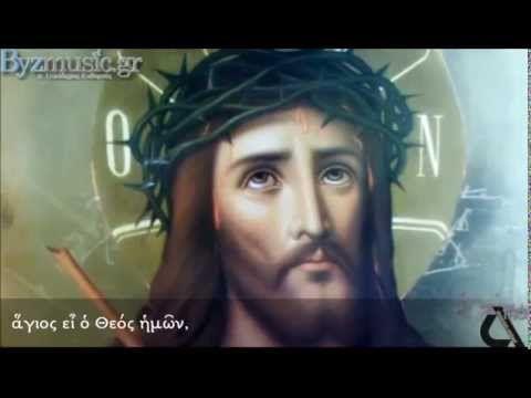 Ἰδού ὁ Νυμφίος ἔρχεται ~ Behold the Bridegroom comes