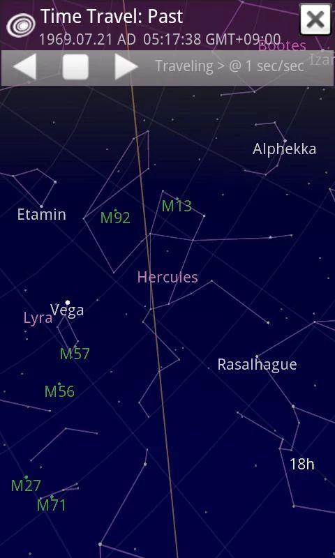 Sky Map- screenshot