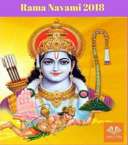 The Sri Rama Raksha Ashtakshari Homam is helps to eliminate problems and bring happiness in life.