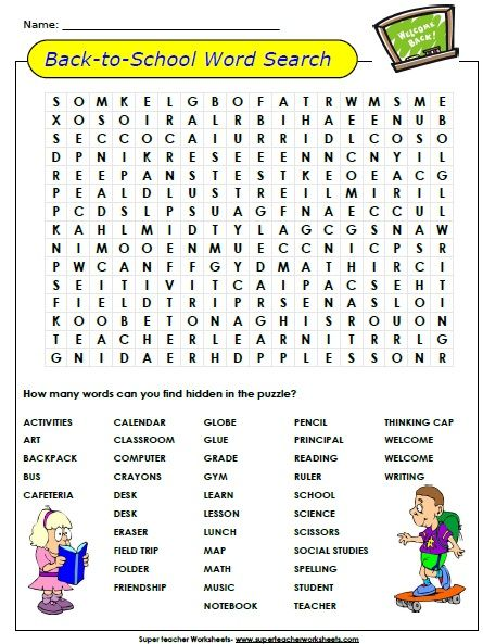 Inventive image for back to school crossword puzzle printable